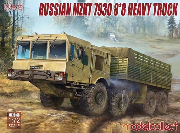 Picture of Russian mzkt 7930 8*8 heavy truck